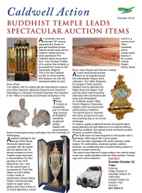 BUDDHIST TEMPLE LEADS SPECTACULAR AUCTION ITEMS - October 2016
